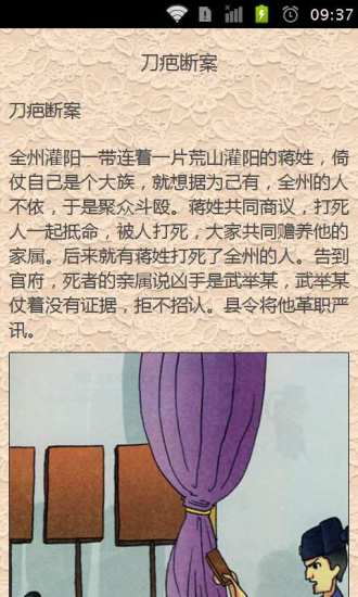 哆啦A夢英語大冒險- YouTube