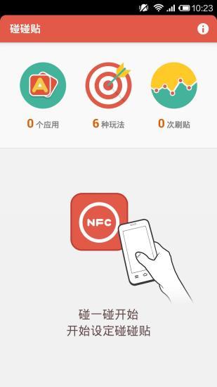 【免費】拼貼相片APP(小整理)... - 你一定要裝的Android ... - Facebook