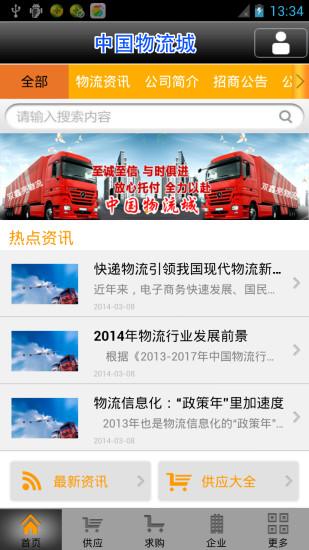 日本iPhone 證件照App,讓你快狠準自己在家動手做! - 手機新聞 ...