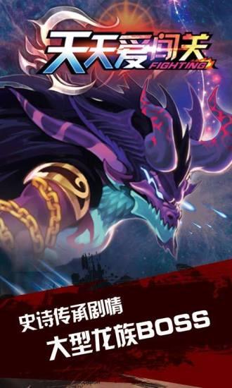 恶魔城暗影之剑