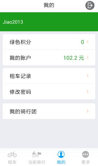 生活行App Ranking and Store Data | App Annie