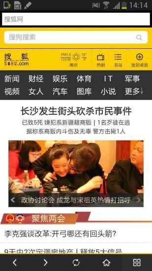 搜狐视频-中国领先的综合视频网站,正版高清视频在线观看 ...