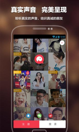 神庙逃亡2攻略app - 首頁 - 電腦王阿達的3C胡言亂語