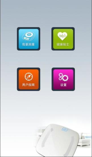 Berita Terkini app - 玩APPs