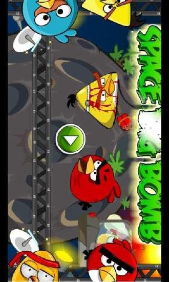 愤怒的小鸟躲避太空石头|玩休閒App免費|玩APPs