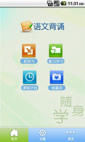 my luna beta application installer - APP試玩 - 傳說中的挨踢部門
