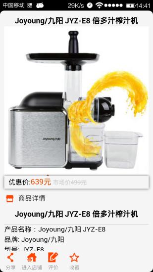 玩生活App|云南厨具免費|APP試玩