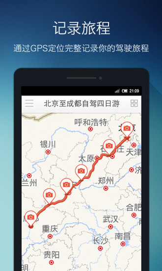 app手機遊戲排行榜2013 - 151搜索