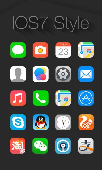 RUI苹果桌面