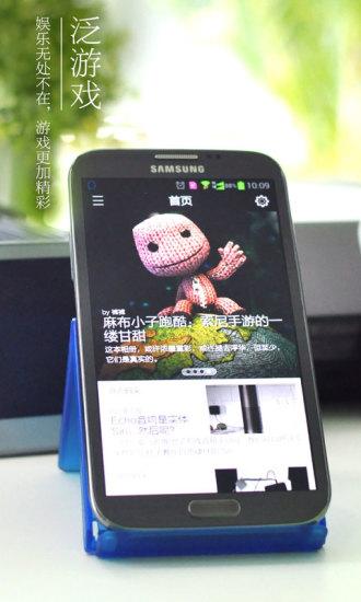手游排行榜_十大手机游戏排行榜__太平洋游戏网手游频道