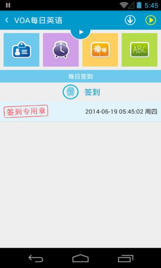 龙擎CRM for iPhone - Appszoom