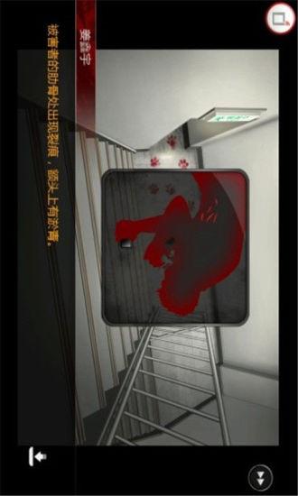 口袋侦探2汉化版|玩休閒App免費|玩APPs