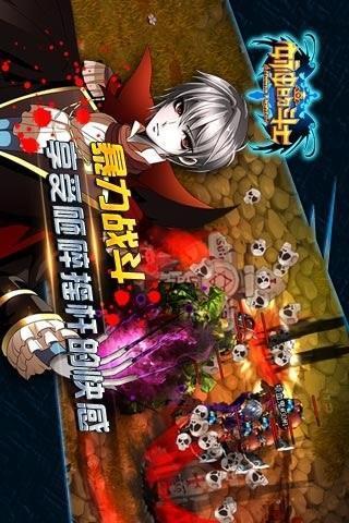 【免費格鬥快打App】女神的斗士-APP點子