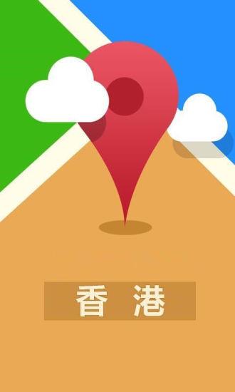 香港地图图吧导航