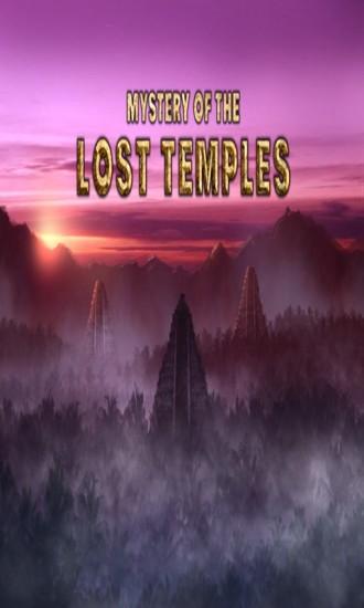免費下載冒險APP|失落的神庙之谜 app開箱文|APP開箱王