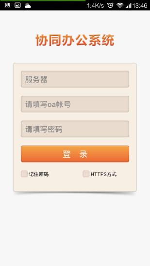 學畫畫:超變壓器:在App Store 上的App - iTunes - Apple