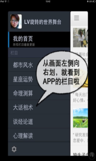 中华国学|玩書籍App免費|玩APPs