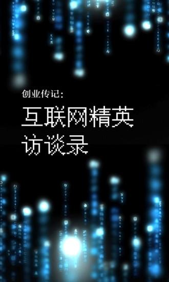 Xbox One & Xbox 360 遊戲 - 電玩 - 遊戲 - 香港格價網 Price.com.hk
