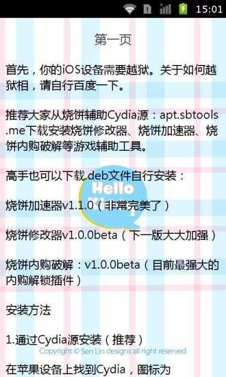 泡泡龍Shoot Bubble Deluxe - Google Play Android 應用程式
