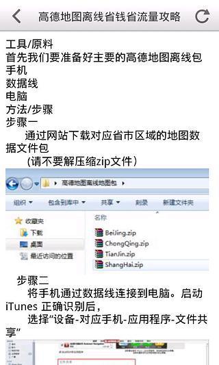 【免費交通運輸App】手机号码定位寻人系统-APP點子