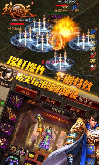 烈火之剑中支援A具体效果是什么? 火花天龙剑- powered by phpwind.net