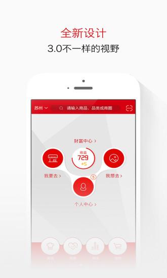 用戶幫助中心- 客服電話淘寶網台灣