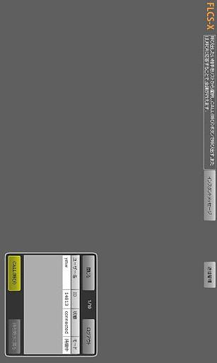 [下載] PDFCreator 1.7.3 繁體中文版 ~ 將文件轉成 PDF 的免費軟體 - 海芋小站