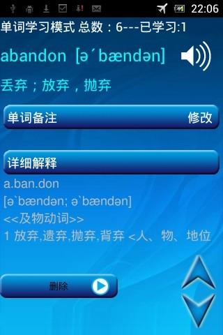快乐背单词2.3正式版|玩休閒App免費|玩APPs