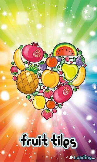 玩休閒App Fruit Tiles免費 APP試玩