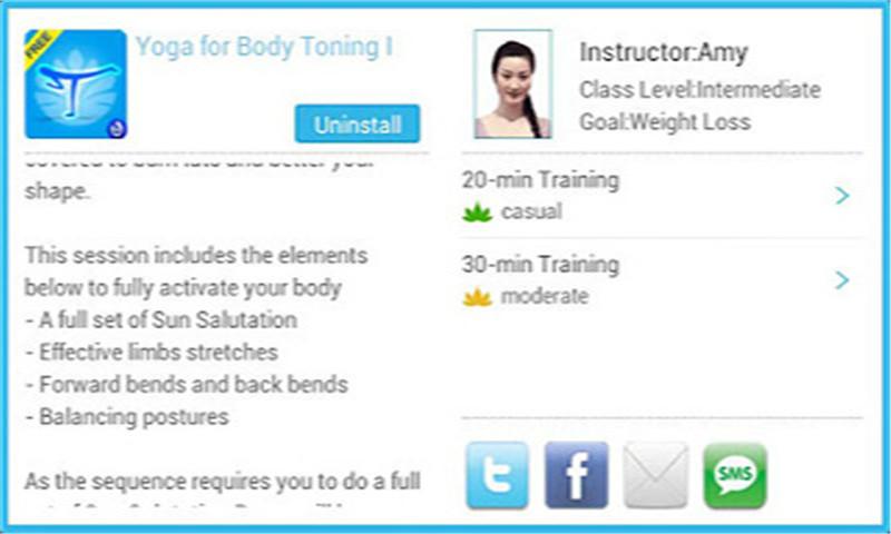 玩免費生活APP 下載形体瑜伽课件 app不用錢 硬是要APP