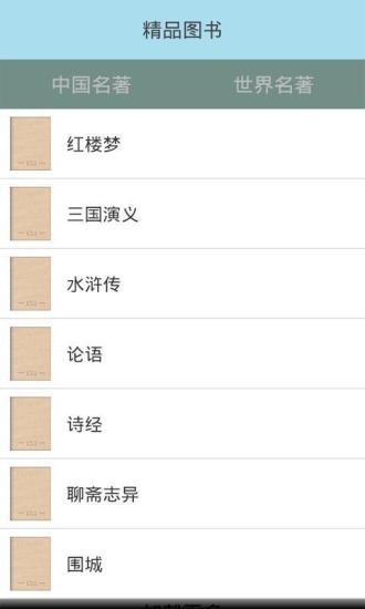 徽商銀行(03698) - 港股行情 - 東方財富網