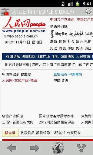 淘鞋網 - 買鞋子上【www.taoxie.com】 100%正品質優購鞋網上鞋城,中國領先的正品品牌鞋好樂淘買鞋網站