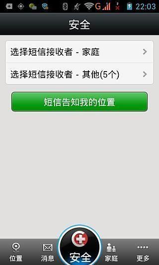 年度十大熱搜榜餿水油奪冠| 即時新聞| 20141204 | 蘋果日報