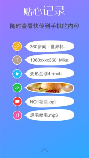 玩免費工具APP|下載360WiFi app不用錢|硬是要APP