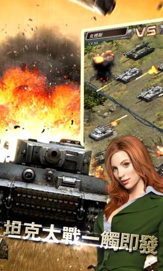 懷舊經典坦克大戰- 小遊戲谷