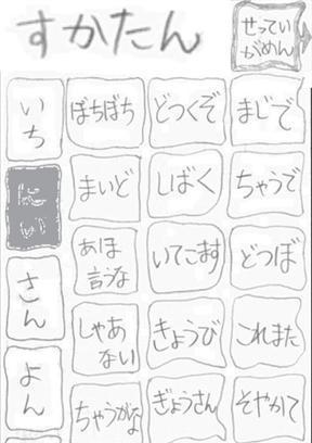大阪日语学习
