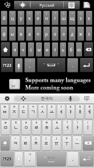 Chinese Dictionary - Super Keyboard