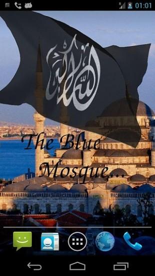 伊斯兰壁纸