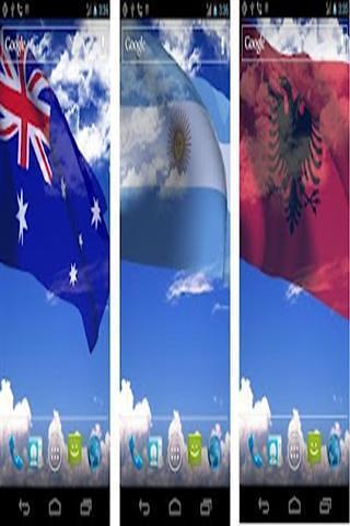 我的国国旗动态壁纸