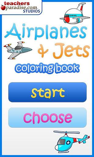 免費下載書籍APP|飞机彩色书 app開箱文|APP開箱王