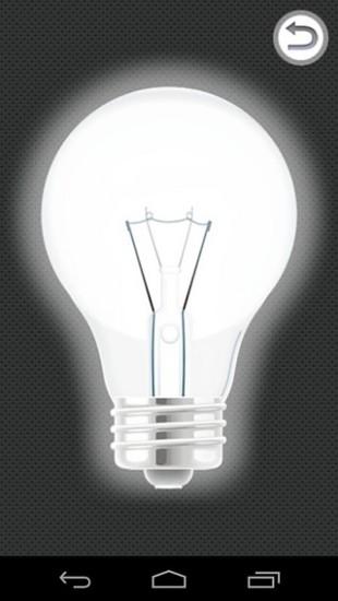 玩免費工具APP|下載高级LED手电筒 app不用錢|硬是要APP