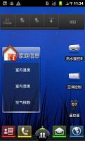 海尔U-home空调管理客户端