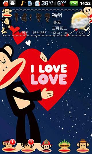 love大嘴猴