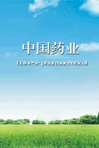 日本九州七天自駕遊行程一問(頁 1) - 日本 - 香港討論區 (純文字版本)