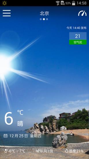 天氣類熱門免費下載- Google Play Android 應用程式