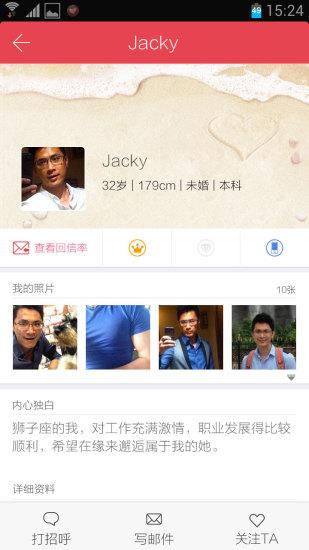 【免費社交App】缘来婚恋-女生版-APP點子