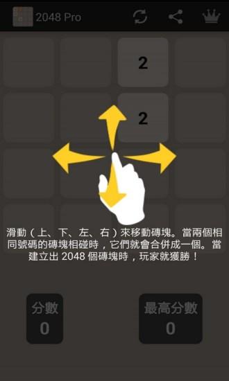 box雲端下載APP 網路硬碟免費空間50G iOS用戶獨享 - 免費軟體下載