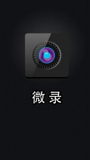 台北旅遊景點 - 玩全台灣旅遊網