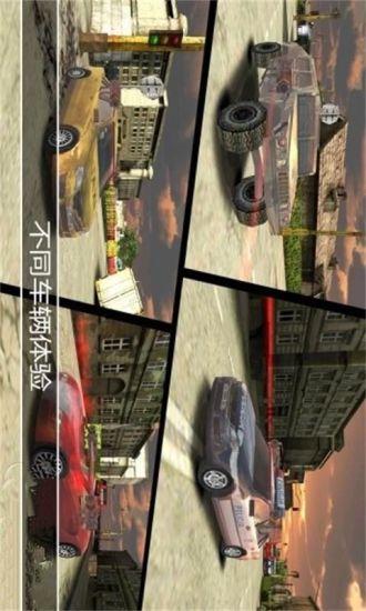 玩免費冒險APP 下載僵尸出租车直装版 app不用錢 硬是要APP