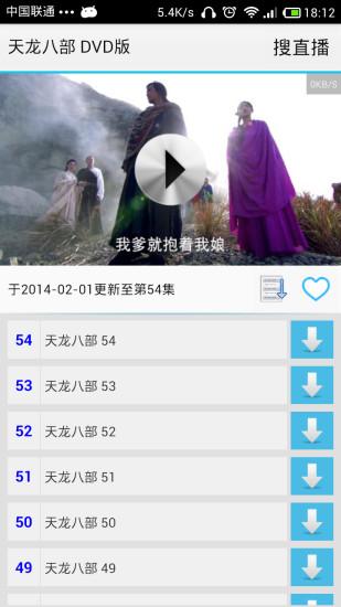 【免費媒體與影片App】电视直播TV-APP點子